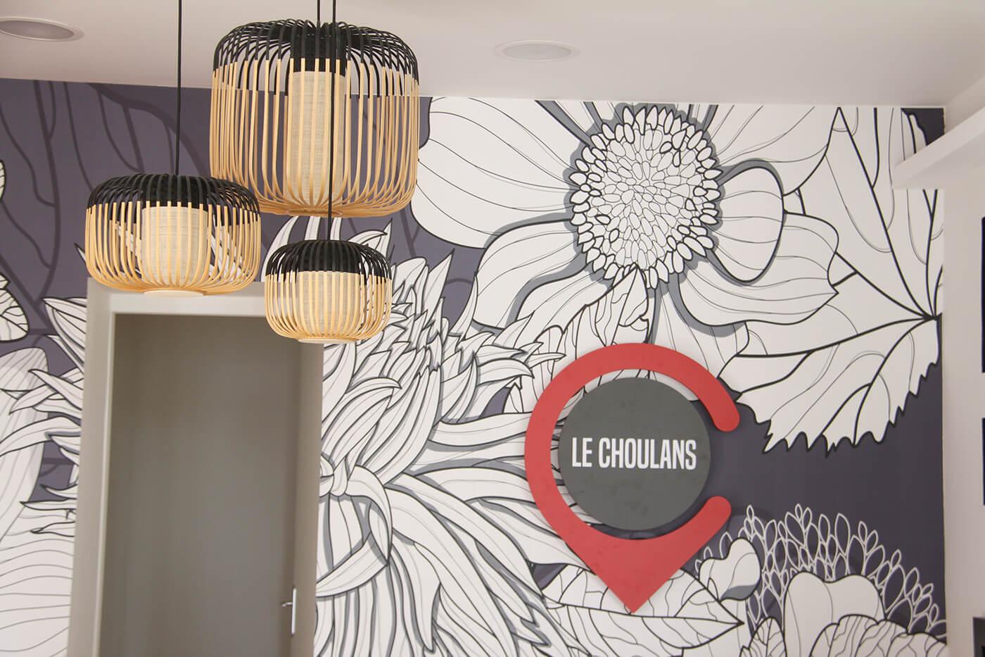 Le Choulans - Salle de réunion à Lyon 5